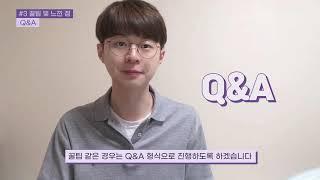 2  언론정보학부 광고홍보학전공 20180624 황준태…