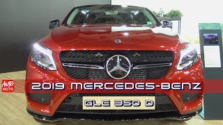 2019 Mercedes GLE 350 D Coupe - Exterior And Interior - 2019 Automobile Barcelona