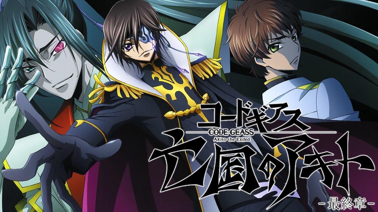 Anime review code geass boukoku no akito 3 kagayaku mono ten yori otsu