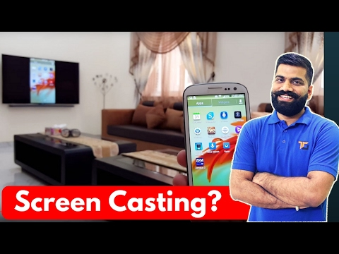 What is Screen Casting? Screen Cast Explained with Demo