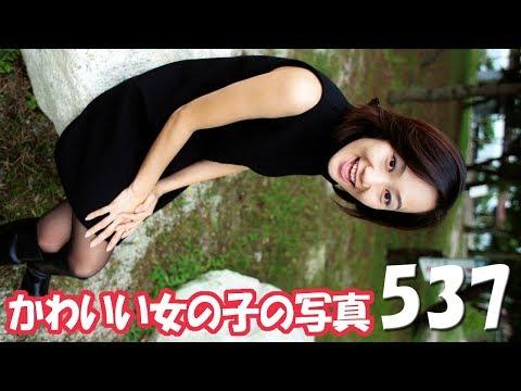 《#537》かわいい女の子【笑顔!楽しい! (フイルムで撮影)】