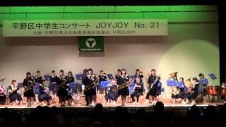 JOYJOYコンサート2015瓜破西中学校♪ハリウッド万歳