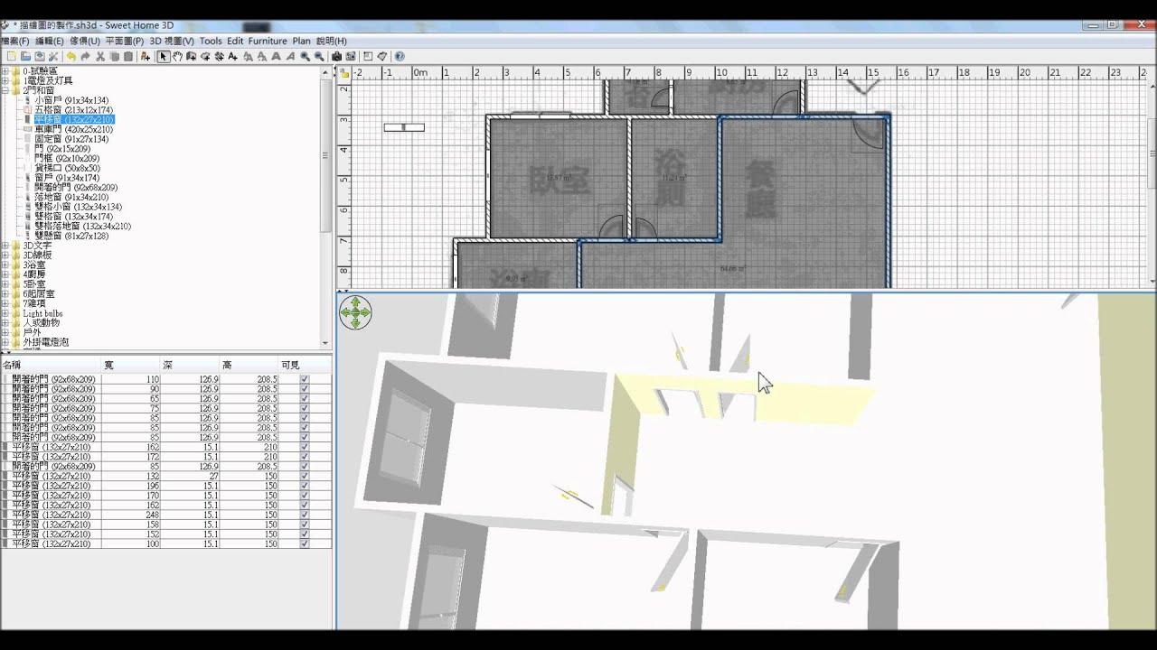 100+ [ Sweet Home 3d Draw Floor ]   3d Home Interior ...