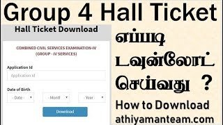 Group 4 Hall Ticket Released Official TNPSC Group 4 Exam Hall Ticket How to Download