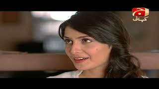 Saari Bhool Hamari Thi - Episode 11 | GEO KAHANI