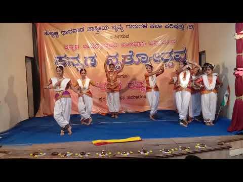 Namo Namo Bharathambe....  By Sujatha School Of Bharathanatyam
