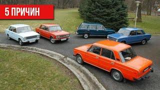 5 причин, почему в Европе ценили и покупали Советские автомобили