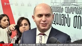 ԼՈՒՐԵՐ 15.00 | ԱԺ այգու դարպասները բացվեցին հանրության համար | «Ազատություն» TV | 03.10.2018