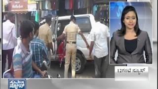Police brutally | beat up prostitutes at  Belgaum