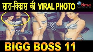 Bigg Boss 11: Vikas Gupta & Sara Ali Khan's Photo GOES VIRAL On Internet...  