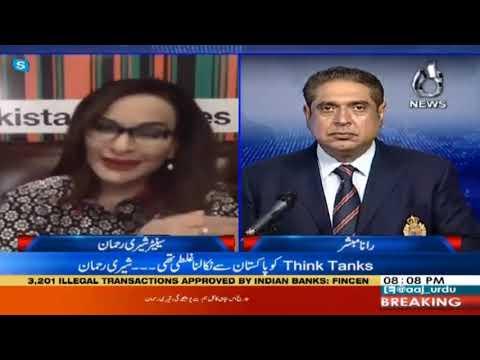 Aaj Rana Mubashir Kay Sath | 26 September 2020 | Aaj News