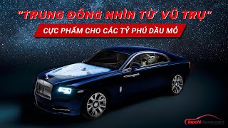Rolls-Royce (Роллс-Ройс)