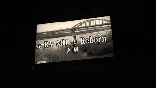 A-RA-SHI : Reborn カラオケ 嵐 reborn 歌ってみた