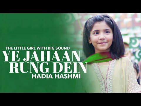 Ye Jahaan Rung Dein | Hadiya Hashmi X Abbas Ali Khan | New Pakistani Song 2019