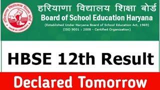 Haryana Board class 12th Result 2018 Declared Tomorrow