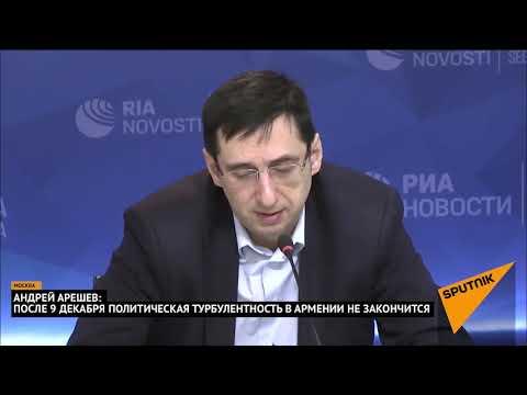 Не исключены сюрпризы – Андрей Арешев о выборах в Армении