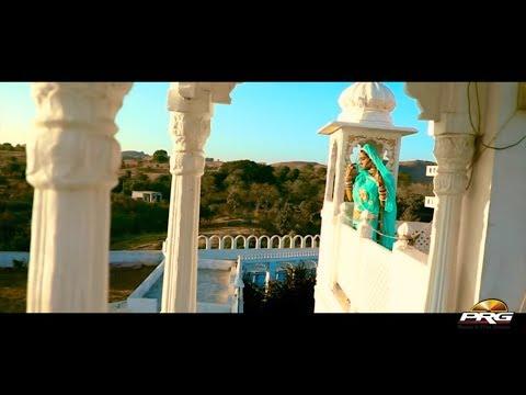 (RAJASTHANI LOVE SONG) राजस्थानी लव सॉन्ग TWINKAL VAISHNAV PRG 4K SONG || 2019