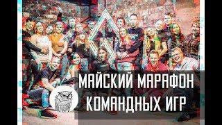 Смотреть видео Майские праздники в Москве: чем заняться? онлайн