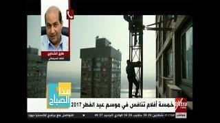 """بالفيديو- تعرّف على رأي النقاد طارق الشناوي في فيلم """"الأصليين"""""""