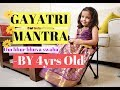 GAYATRI MANTRA BY 4yrs old Kid | OM BHUR BHUVA SWAHA  | PRAYER | SONGS RHYMES FOR KIDS CHILDREN BABY