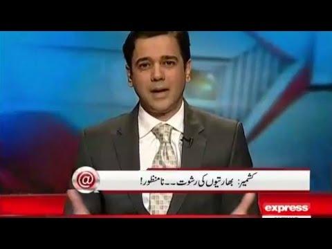 @ Q with Ahmed Qureshi - 7 November 2015 ( Narendra Modi Kashmir Visit )