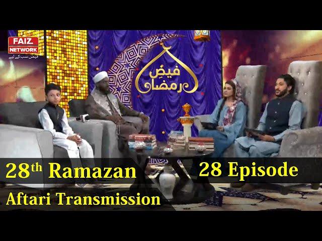 Fitray kay Aehkaam | Faiz E Ramzan | 28th Roza | Faiz Tv Network