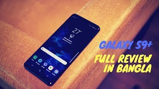 Samsung Galaxy S9/S9 Plus Full Review In Bangla | The Camera Reimagined | PlayAndrotics