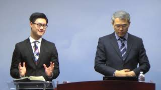 Download lagu 2018 Grand Bible Seminar by Pastor Hong   Day 1