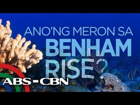 ABS-CBN News Digital: Bakit mahalaga ang Benham Rise?