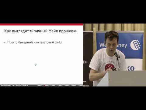 Дмитрий Скляров: Заглядывание в «черный ящик»