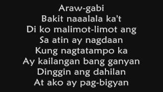 Repeat youtube video Muli By Bugoy Drilon (with lyrics)
