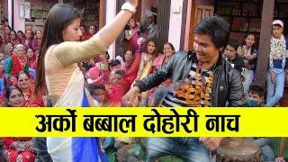 Youtube मा तहल्का पिट्ने अर्को खतरा नाच || Super Dance Panche Baja Gulmi