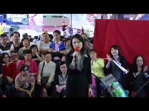 不了情 + 新不了情 -- Maria 香港聲寶之夜冠軍 -- Sun L樂隊180401N