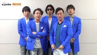 excite music http://www.excite.co.jp/News/emusic/ New Single『GOSWI...