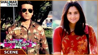 Surya Son Of Krishnan Movie || Divya Informs I have Join In Army & Posted Here || Suriya || Shalimar
