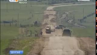 На строительство сельских дорог в Иркутской области выделят 180 млн рублей