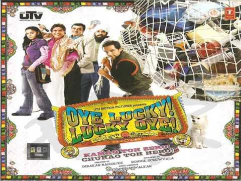 Oye Lucky! Lucky Oye! Jugni+Lyrics