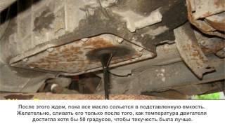 Замена масла в КПП на ВАЗ 2106