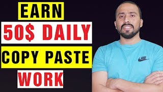 Earn $50 Daily with This Easy Copy Paste Work || Make Money Online in 2020