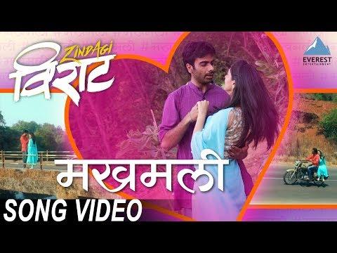 Makhmali मख़मली Song - Movie Zindagi Virat | Marathi Songs | Sonu Nigam & Shreya Ghoshal