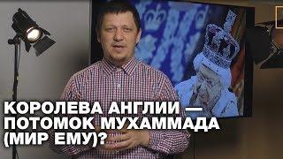 видео Потомок