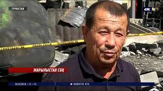 Түркістан: Жарылыс қонақ үйдің іргесінде қалай болған?
