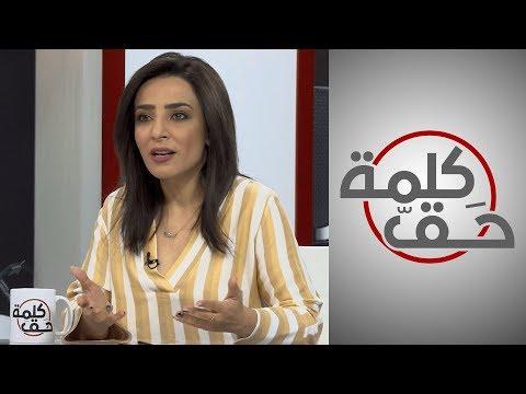 لماذا تعارض الدول العربية حق المرا?ة في الا?جهاض؟  - 22:59-2020 / 1 / 23