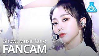 [예능연구소] 러블리즈 서지수 직캠 'Obliviate' (Lovelyz SEO JISOO FanCam) @Show!MusicCore 200912