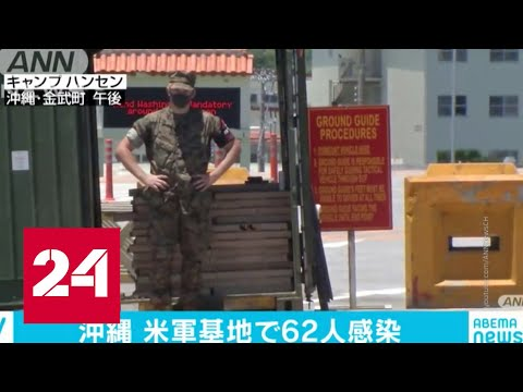 Резкий прирост заболевших COVID-19: Япония вновь вводит карантин - Россия 24