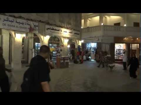 Souq Waqif Walking Street Doha Qatar 2012