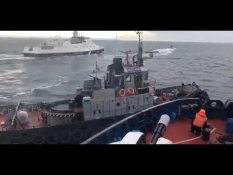 РАДИОПЕРЕХВАТ переговоров погранслужбы ФСБ РФ во время атаки на катера ВМФ Украины