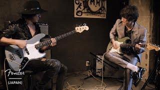 Fender American Series | American Professional