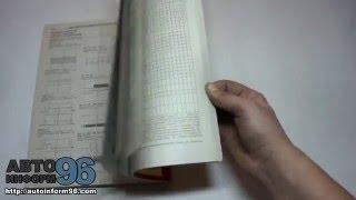 Книга по ремонту двигателей Toyota (Тойота) 3S-FE / FSE