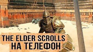 ОБЗОР | The Elder Scrolls: Blades /Клинки (E3 2018) | DAMIANoNE